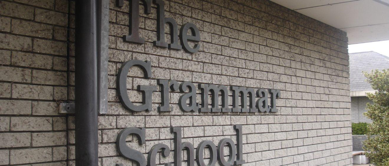 Entrée d'une grammar school (image d'illustration). Crédit : BenLaPaole (licence CC)