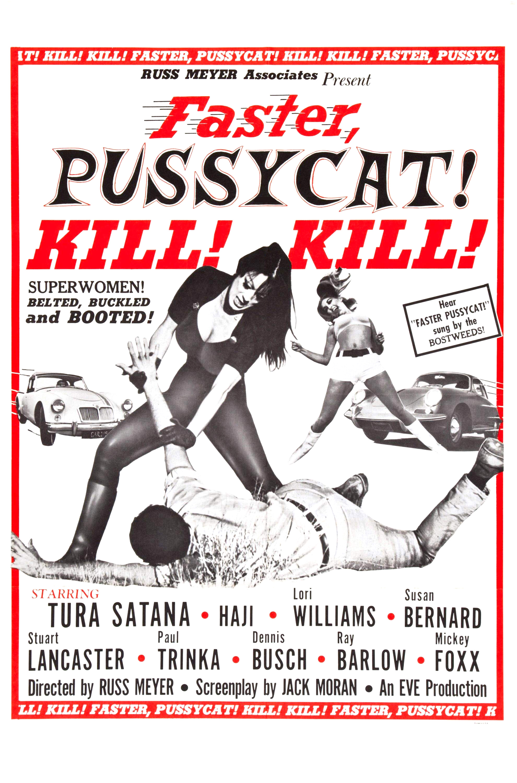 L'affiche du film. Crédit DR.