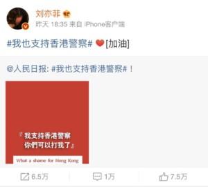 post Weibo de Liu Yifei